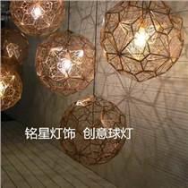 設計師創意網球金屬多邊形鉆石球吊燈個性展廳吊燈餐廳吊燈飾