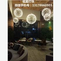 國際燈飾OEM基地 銘星燈飾定制 現代風格垂吊藝術燈