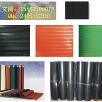 配电室15kv绝缘橡胶垫厚度_北京黑色绝缘胶垫厂家五星绝缘胶垫价格