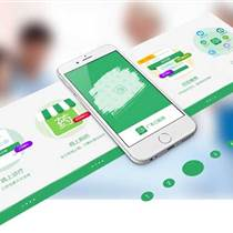 東莞外賣APP軟件開發