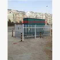 供應PVC塑鋼變壓器護欄PVC草坪護欄