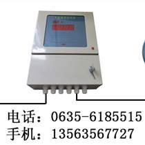 華達儀器煤氣濃度檢測報警器
