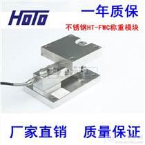 镇江供应自动化设备称重模块厂家