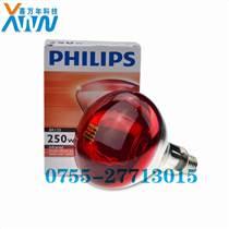 飛利浦原裝進口BR125 IR Red 250W理療美容電烤燈泡