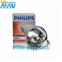 飛利浦BR125 IR 250W透明紅外線燈泡 加熱保溫燈