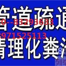 东西湖吴家山管道疏通18971525113