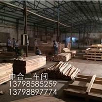 东莞南城区木箱包装-中合木箱包装材料有限公司