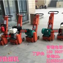 河南郑州铣刨机厂家直销价格