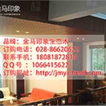 金马印象生态木150小长城板酒店大厅护墙耐候护墙板 环保吊顶材料