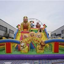 供应大型充气玩具,充气蹦蹦床,充气城堡,儿童乐园玩具