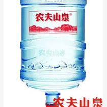 黃埔區農夫山泉買水送飲水機優惠 送水優惠電話