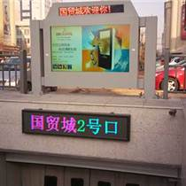 地鐵站防水廣告機