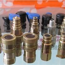 供應液壓快速接頭|PLT1系列快速接頭