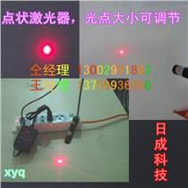 電焊機用激光定位燈