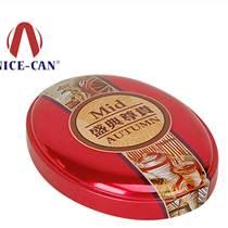 月餅鐵盒|鐵罐定制|高檔鐵盒包裝|博新金屬