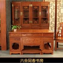 廣州蘇陽紅紅木家具價格
