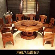 番禺蘇陽紅紅木家具