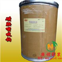 磺胺嘧啶鈉原粉,東莞魚藥批發,水產藥獸藥供應