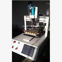 非標自動擰螺絲機、自動瑣螺絲機