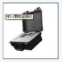 最新便携双激光油液颗粒监测仪