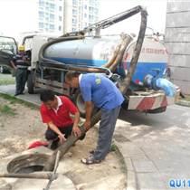 余姚管道疏通 清理化粪池 高压清洗管道 疏通下水道