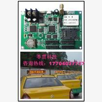 LED車載屏控制卡 LED顯示屏無線控制卡