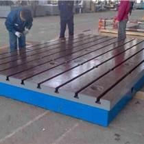 鑄鐵平板沖天爐熔煉鐵液澆鑄 加強筋合理科學