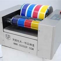 供应自动CP225-A油墨打样机