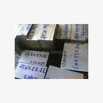 HARDOX500鋼材鋼板圓鋼