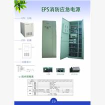供應廠家直銷EPS電源