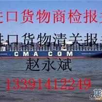 上海港棕櫚絲報關 進口清關棕櫚絲 報關上海港棕櫚絲