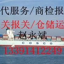 上海港進口棕櫚絲報關清關