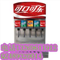 北京飲料機哪里有賣