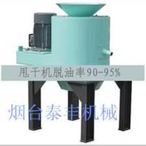 山東金屬脫油機技術成熟(圖)