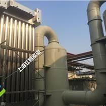 浙江河南河北塑料粒子廢氣處理設備