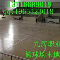 柞木運動地板保養 舞臺實木地板廠家 南昌楓木木地板