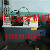 鋼筋滾絲機 液壓滾絲機 直螺紋滾絲機價格
