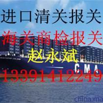 棕櫚絲進口上海港報關清關