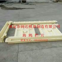 廠家批發 鐵路護欄塑料模具 護欄塑料模具價格