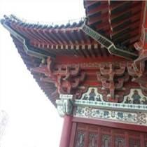 供新疆古建斗拱特點和西藏仿古建筑