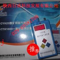 氣體分析儀器1