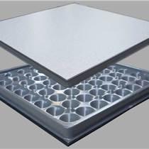 防靜電全鋼地板