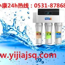 清水實驗室純水機廠家  億佳小康  好水直飲更健康