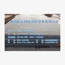 舞鋼聯眾鋼鐵供15CrMoR 容器板