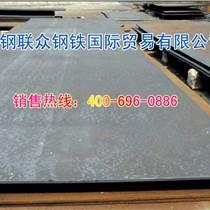 聯眾鋼鐵批量銷售 NM360,NM400,NM500 耐磨板