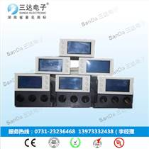 BHQ-S-C智能电动机保护装置 三达电子质保终身