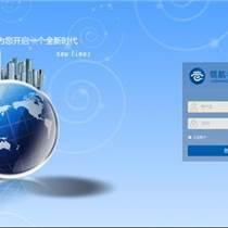 领航者商业WiFi,成就未来移动互联网基础设施