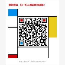 鼎益丰集团天河文创再次落子深圳宝龙文创盛大开业