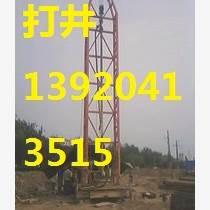 天津地源热泵打井