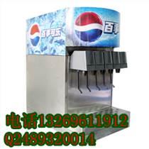 北京可樂機_北京飲料機價格